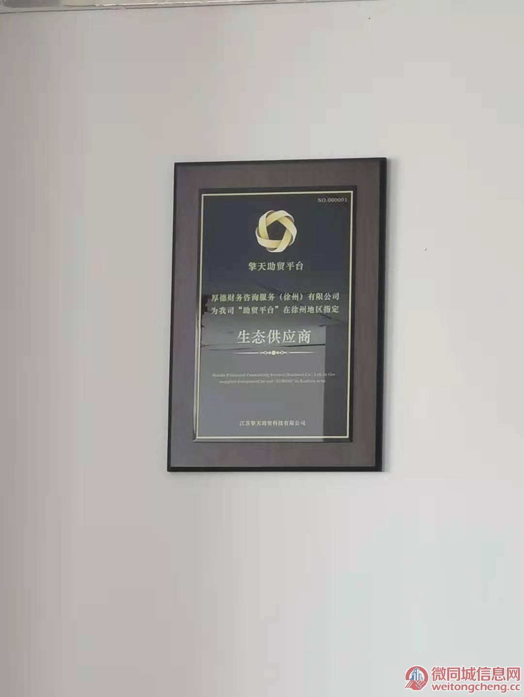 云龙区公司注销